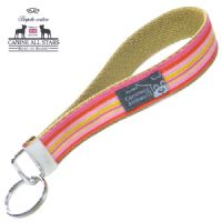 WRITLET KEYCHAIN - TROPICAL SUMMER STRIPES PASSION FRUIT